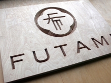 Restaurant Futami