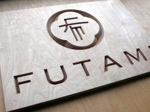 Futami Restaurant