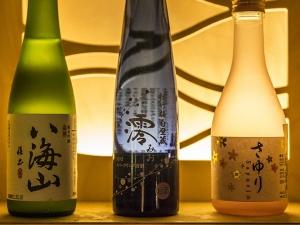 Sushisen Restaurant Lamps